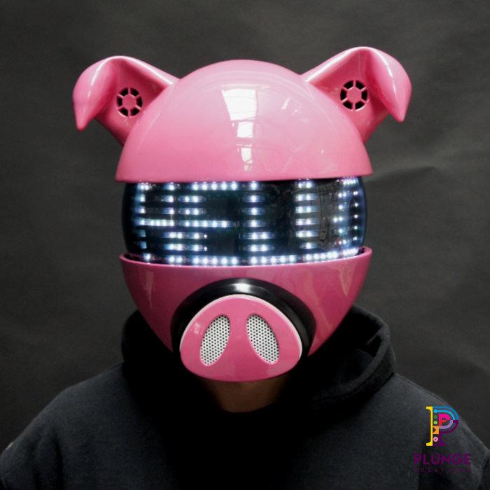 Digital-Farm-Animals-Mask